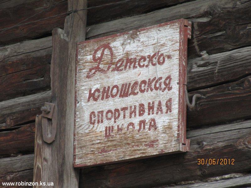 Izobrazhenie2012_073