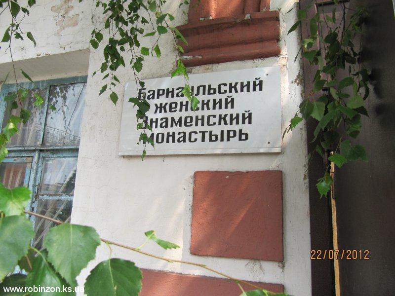 Izobrazhenie2012_540