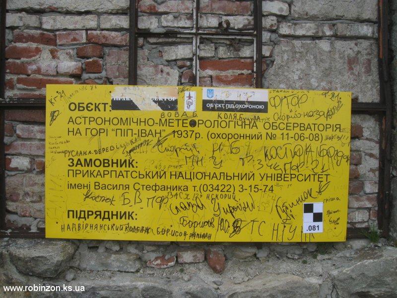 Izobrazhenie-Kiev-06.2014.179