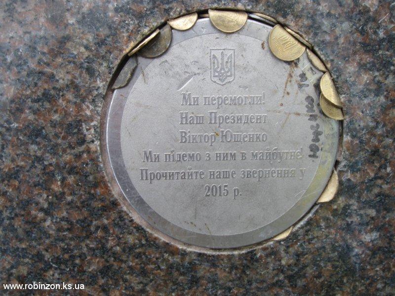 Izobrazhenie-Kiev-06.2014.323