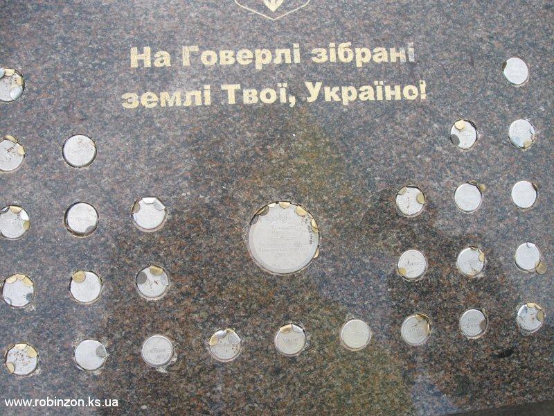 Izobrazhenie-Kiev-06.2014.324
