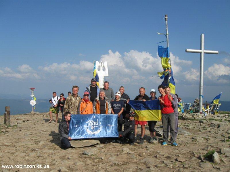 Izobrazhenie-Kiev-06.2014.350