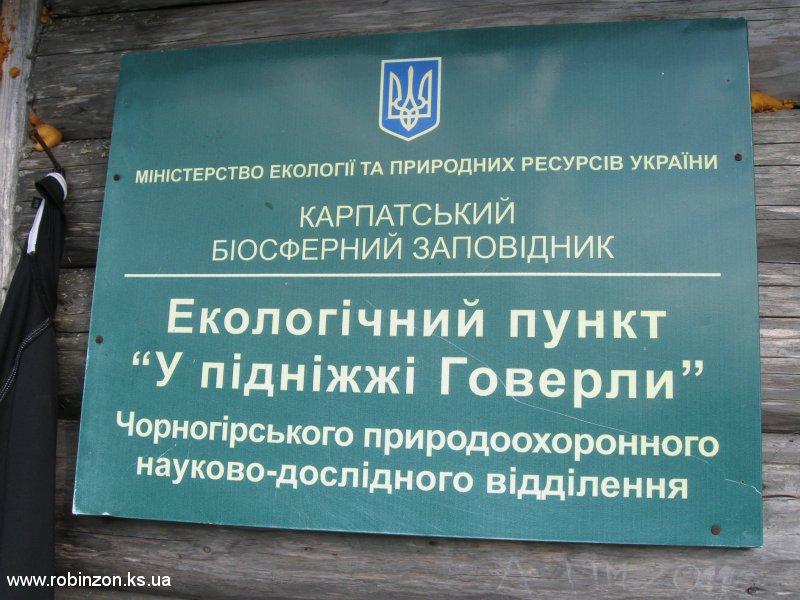 Izobrazhenie-Kiev-06.2014.379