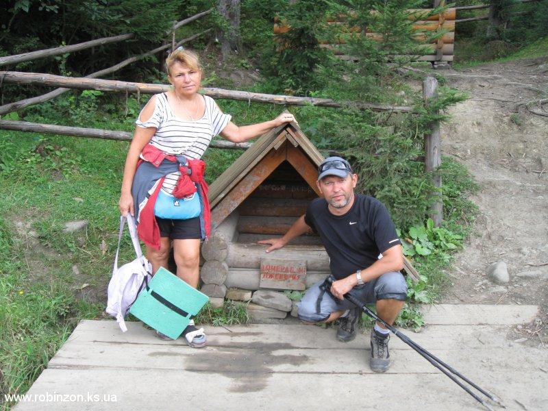 Izobrazhenie-Kiev-06.2014.505