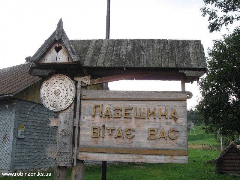 Izobrazhenie-Kiev-06.2014.525