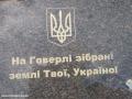 Izobrazhenie-Kiev-06.2014.322
