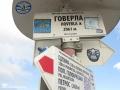 Izobrazhenie-Kiev-06.2014.330