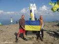 Izobrazhenie-Kiev-06.2014.347