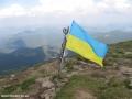 Izobrazhenie-Kiev-06.2014.358