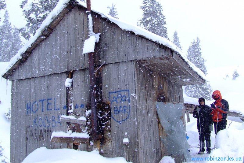 Hotel Kolyba )), 1 февраля 2010