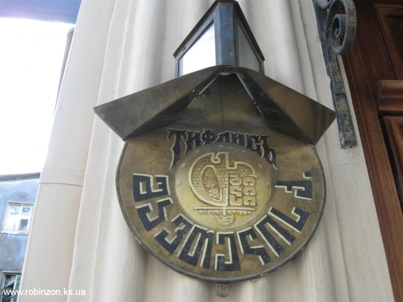 izobrazhenie-kiev-06.2014-1061