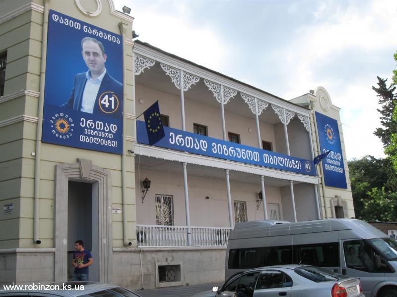 izobrazhenie-kiev-06.2014-1085