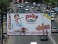 izobrazhenie-kiev-06.2014-1183