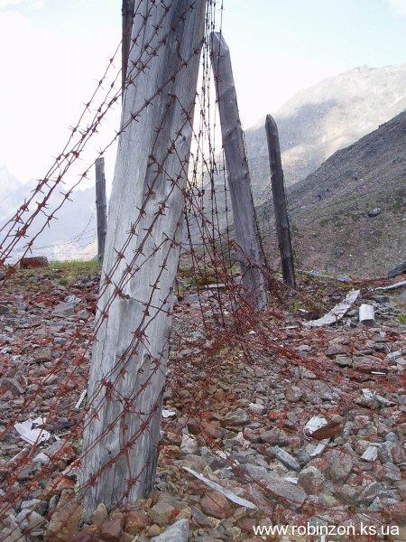 Мраморное ущелье - лагерь