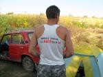 Замечательная надпись на сильных мужских плечах :)