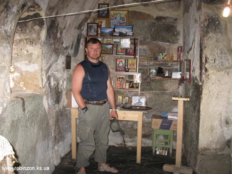 izobrazhenie-kiev-06.2014-387